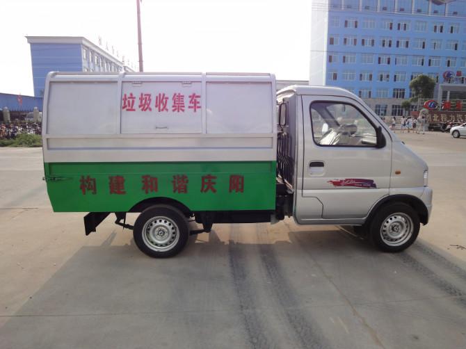 【庆阳环卫处】购买微型垃圾收集车