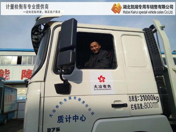 李总亲自在易胜博注册车驾驶室内进行体验