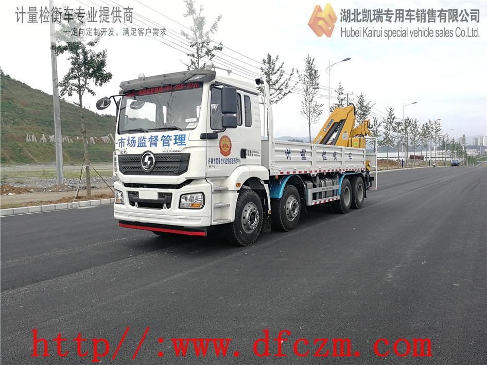 许昌市质量监督检验测试中心DWJ5311JJHD5型贝博体育app贝博体育直播nba车方案