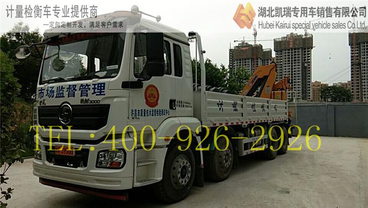 许昌市质量监督检验测试中心易胜博注册车