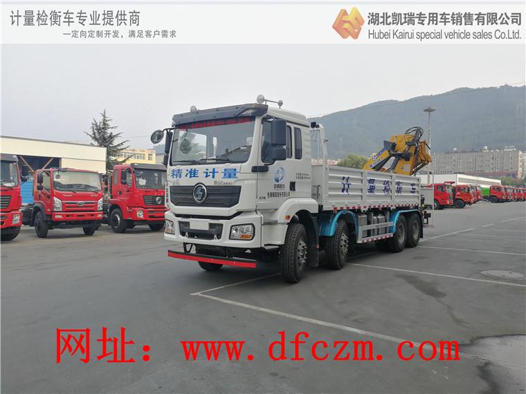 DWJ5311JJHD5型易胜博主页易胜博注册车