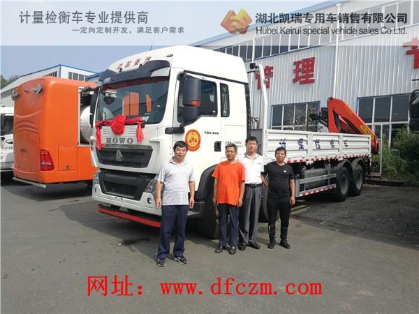 平阴县计量所领导在DWJ5313JJH计量好运彩平台车前合影