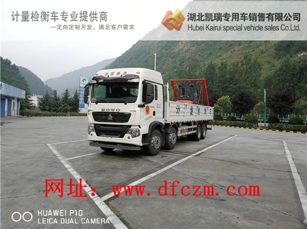 DWJ5310JJHBB5型易胜博主页易胜博注册车