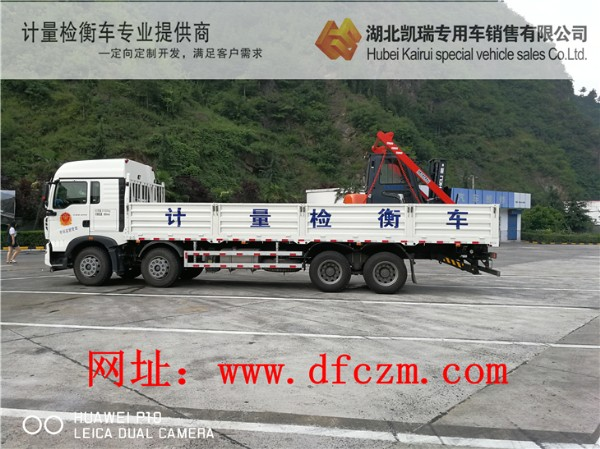 DWJ5310JJHBB5型易胜博主页易胜博注册车(右侧)