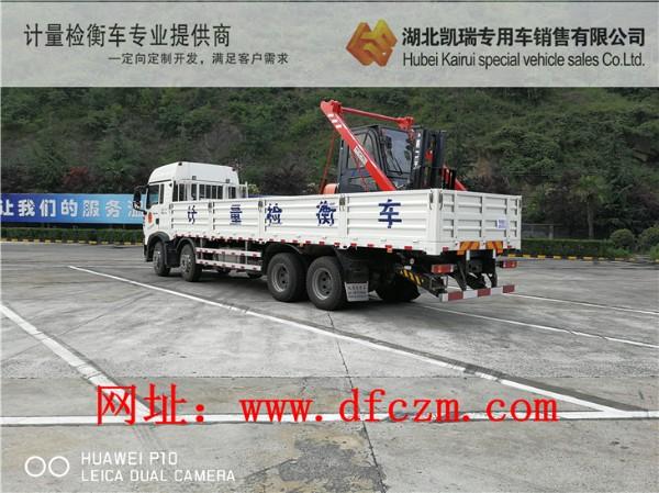 DWJ5310JJHBB5型易胜博主页易胜博注册车(左后45°)