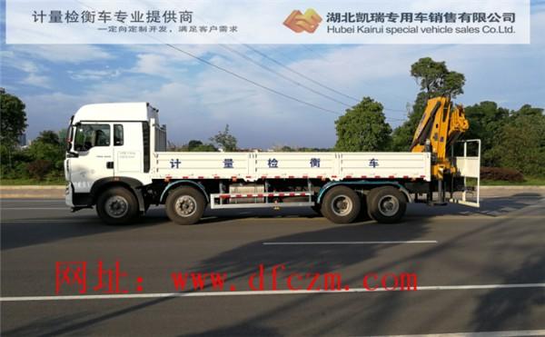 DWJ5310JJHD5型易胜博主页易胜博注册车(左侧)