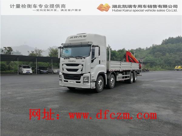 DWJ5316JJH型易胜博主页易胜博注册车