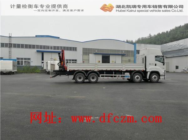 DWJ5316JJH型易胜博主页易胜博注册车(右侧)