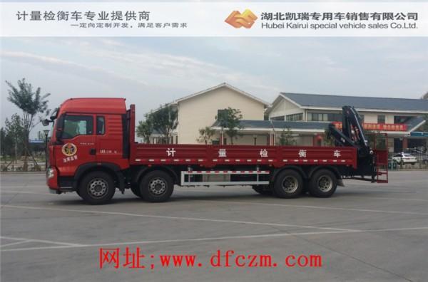 DWJ5320JJH型易胜博主页易胜博注册车(左侧)