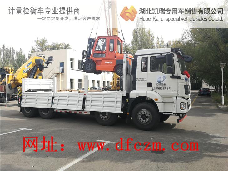 包钢易胜博主页中心卸合力CPCD50叉车