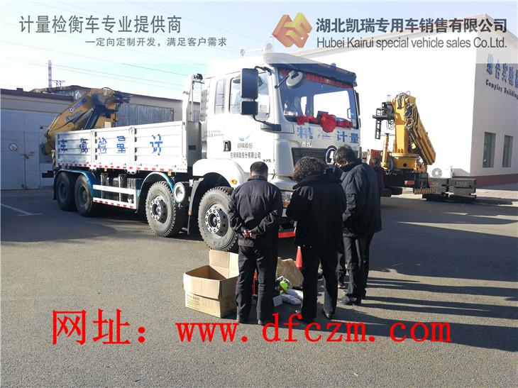 DWJ5311JJHD5型易胜博主页易胜博注册车验收