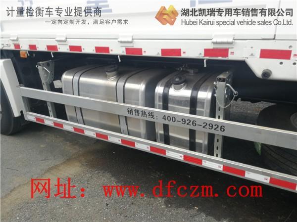 铝合金双油箱+铝合金防护栏