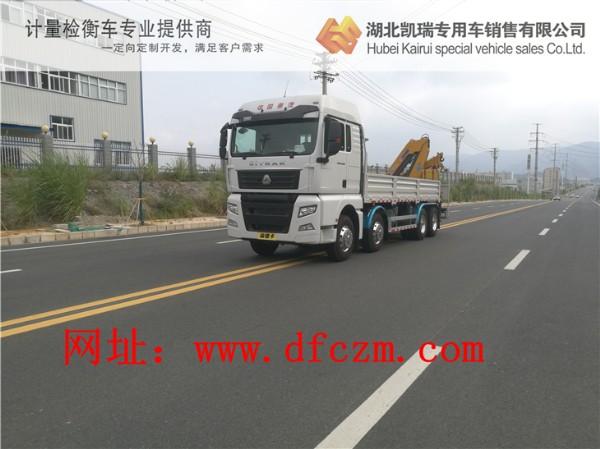 DWJ5312JJHD5型易胜博主页易胜博注册车