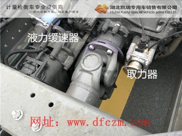 ZF原装液力缓速器及取力器