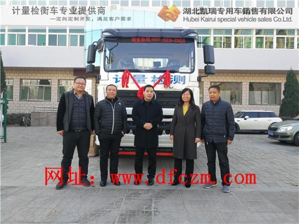 太谷县市场和质量监督管理局DWJ5311JJHD5型易胜博主页易胜博注册车交车仪式【多图】