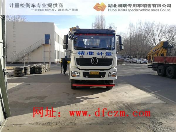 包钢计量中心DWJ5311JJHD5型计量好运彩平台车