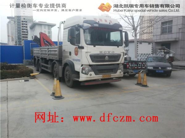 平阴县市场监督管理局DWJ5313JJH计量好运彩平台车