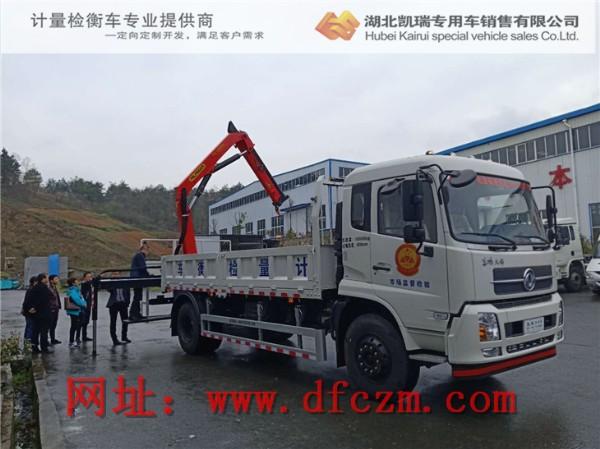 来安计量所的DWJ5180JJHD5型计量好运彩平台车