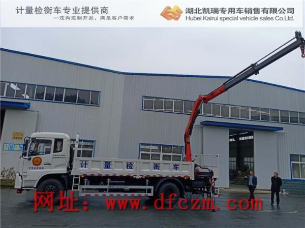 按照出厂检验标准检查吊机的运转状况