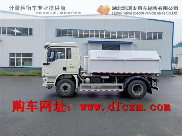 陕汽18吨车厢可卸式垃圾车