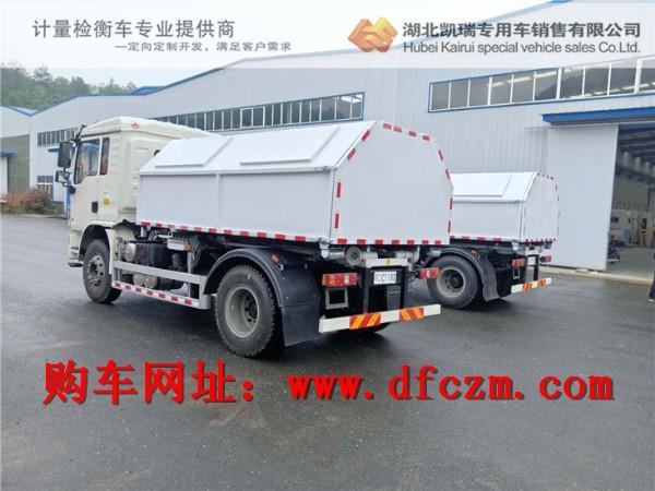 陕汽L3000车厢可卸式垃圾车
