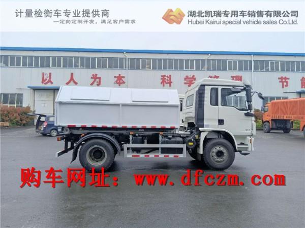 陕汽出口型车型可卸式垃圾车