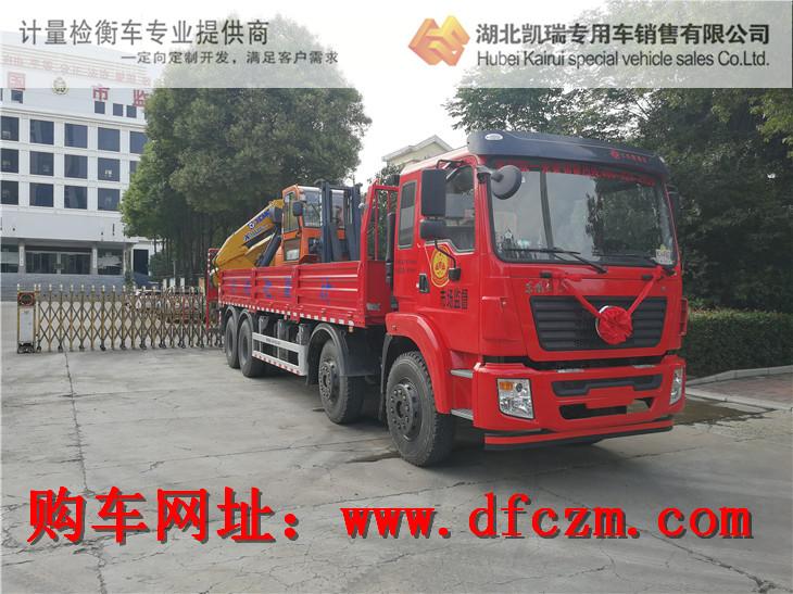 邓州市市场监督管理局DWJ5312JJHD5型计量好运彩平台车交车仪式