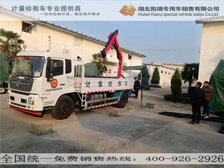 太和县市场监督检验所领导实际操作验收车辆