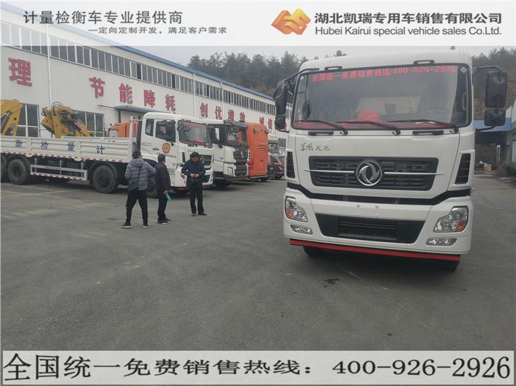 颍上县市场监督管理局验收仪式DWJ5315JJH型贝博体育app贝博体育直播nba车