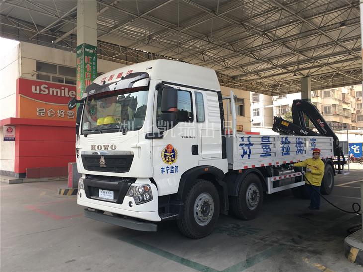 丰宁满族自治县市场监管局采购的短车长国五计量检衡车