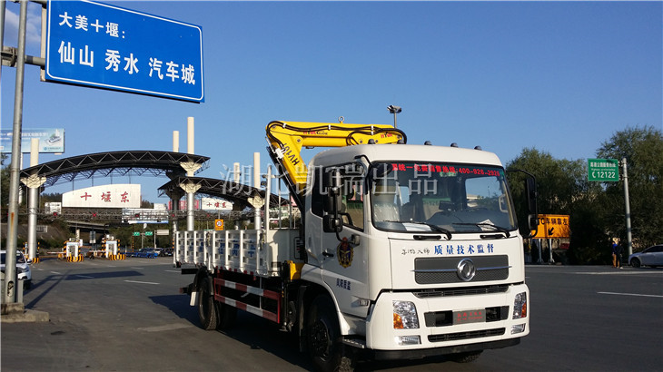 凤阳县市场监督检验所SYB5160JJH计量检衡车发车仪式