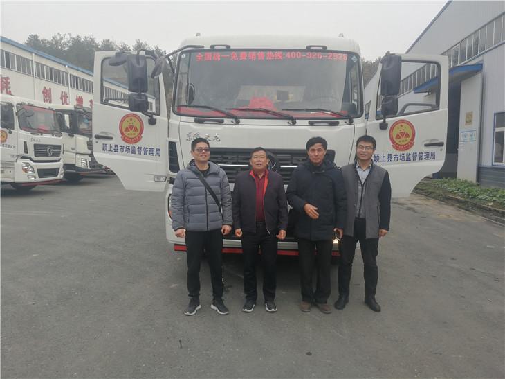 颍上县市场监督管理局DWJ5315JJH型计量检衡车验收仪式