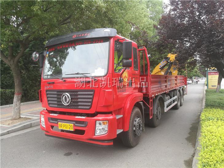 邓州市市场监督管理局DWJ5312JJHD5型计量检衡车交车仪式