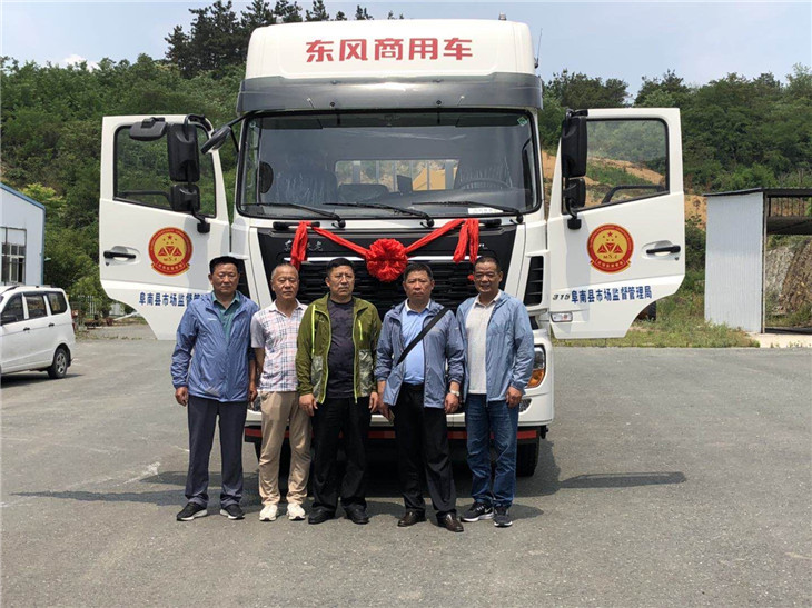 阜南县市场监督管理局DWJ5315JJH型计量检衡车现场验收仪式