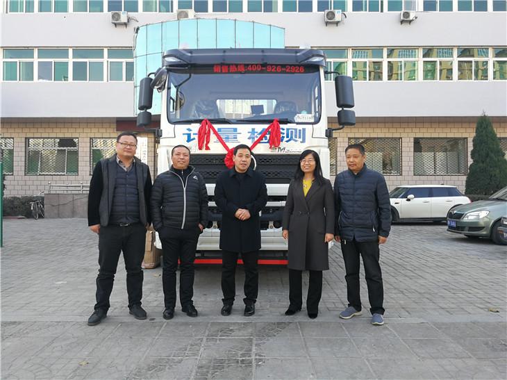 太谷县市场和质量监督管理局DWJ5311JJHD5型计量检衡车交车仪式【多图】