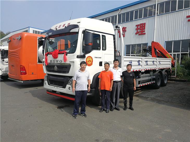 平阴县市场监督管理局DWJ5313JJH计量检衡车验收及发运