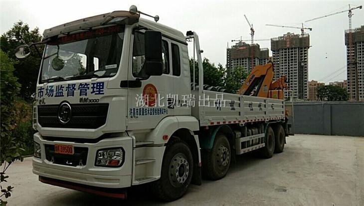许昌市质量监督检验测试中心DWJ5311JJHD5型计量检衡车方案
