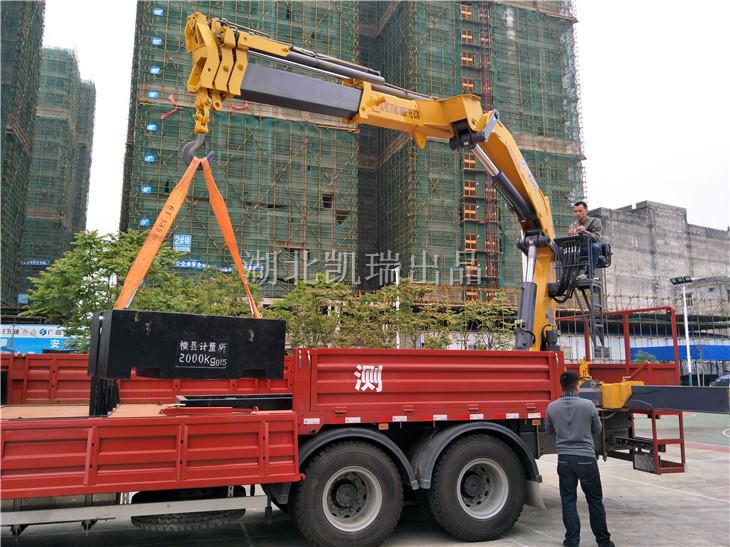 热烈庆祝广西横县DWJ5320JJH计量检衡车正式交付使用