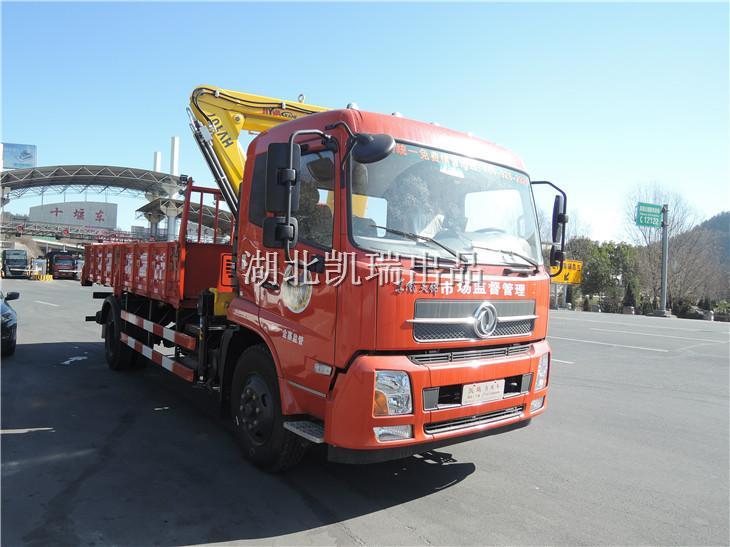 金寨县市场监督管理局计量检衡车采购项目正式交付