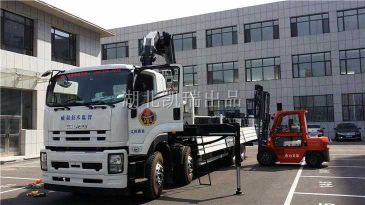 辽阳市计量测试所四轴计量检衡车项目完成验收交付