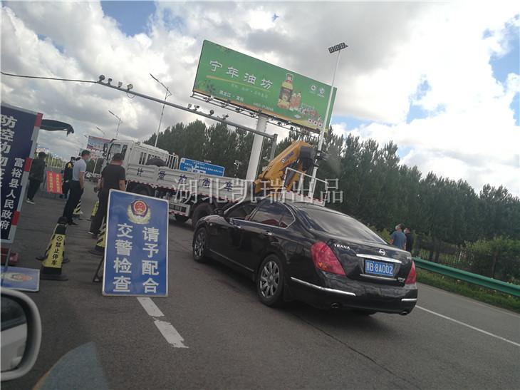 富裕县市场监督管理局DWJ5312JJHD5型计量检衡车交付使用